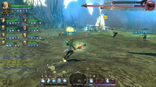 DN 2012-05-10 01-06-38 Thu