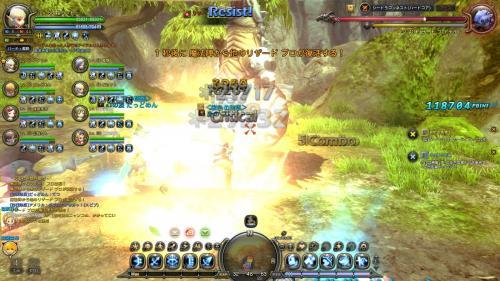 DN 2012-06-26 22-57-52 Tue