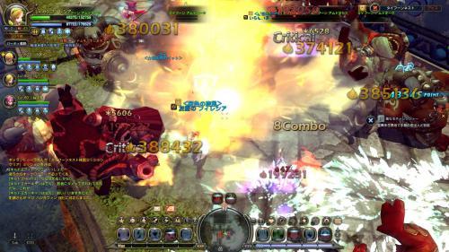 DN 2012-08-23 00-03-53 Thu