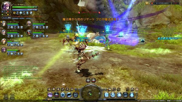DN 2012-09-04 23-40-14 Tue
