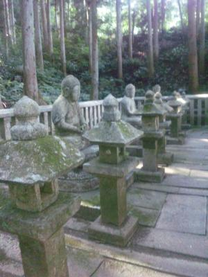 片倉家墓所1