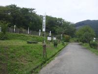 sekigahara2_convert_20120710145535.jpg