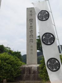 sekigahara3_convert_20120710150245.jpg
