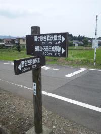 sekigahara4_convert_20120710150542.jpg