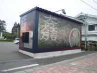 sekigahara5_convert_20120710150749.jpg