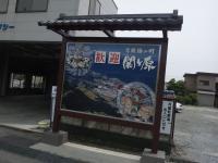 sekigahara7_convert_20120710151309.jpg