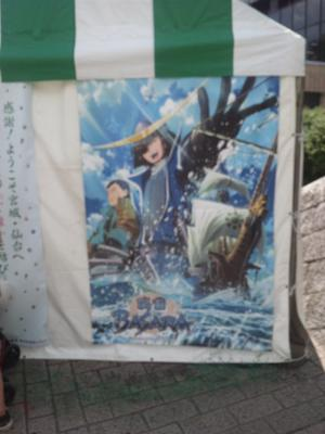 tanabata2012-8_convert_20120809102454.jpg