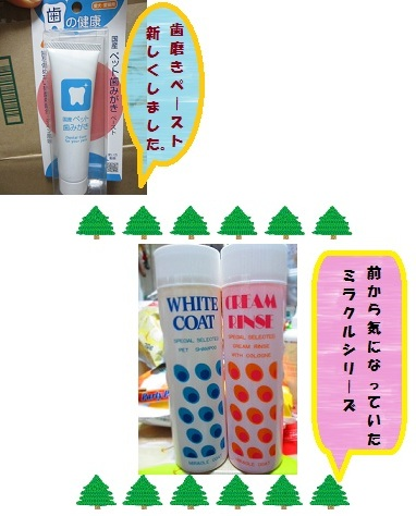IMG_0006_20121212232412.jpg