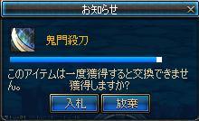 20121113002.jpg