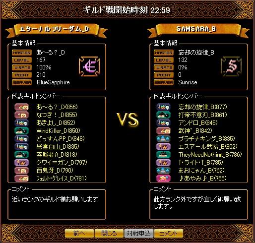 2012年9月25日(火)GV