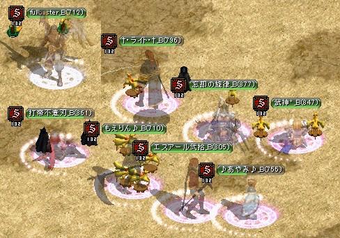 2012年10月2日(火) 集まり