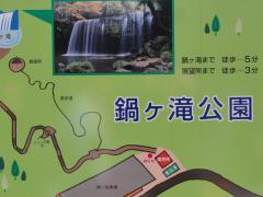 DSC01390_convert_20121124160951.jpg