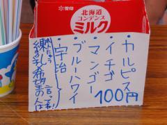 DSC09791_20120926164920.jpg