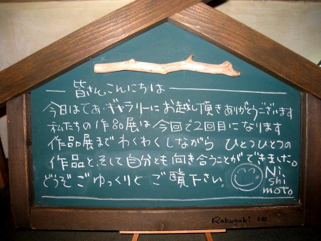 IMG_0925 西元