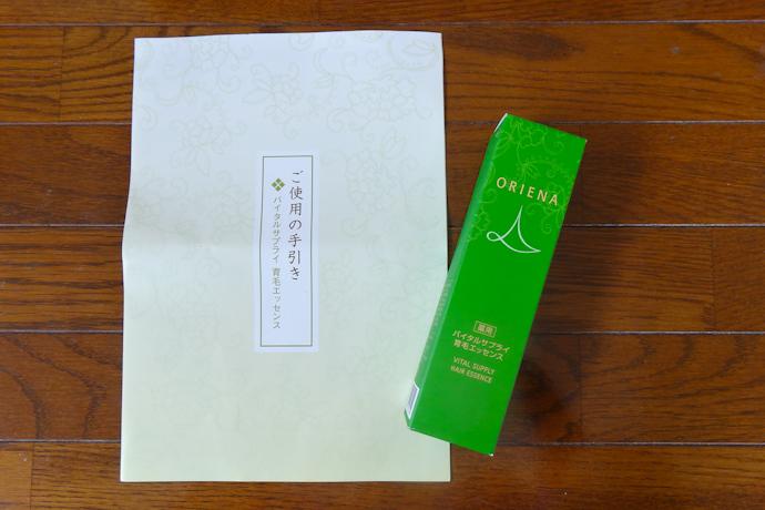 DSC02049-S.jpg