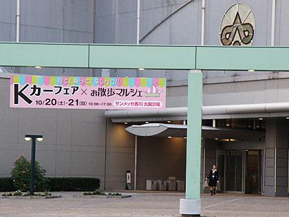 お散歩マルシェ会場風景1