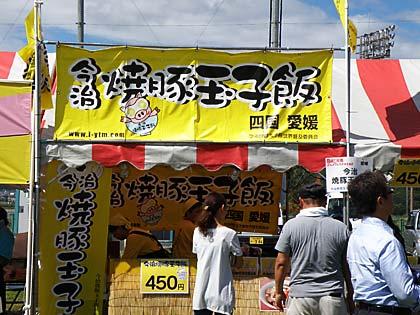 さぬき市大物産展会場7