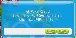 Maple121018_013950.jpg
