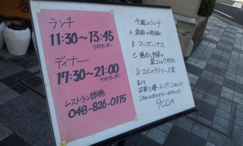 2012-09-12.jpg