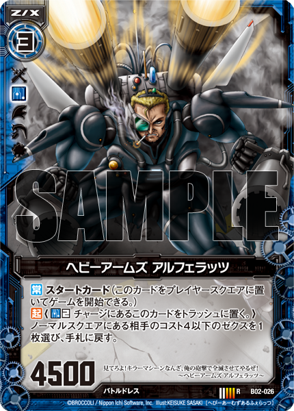 card_121015.png