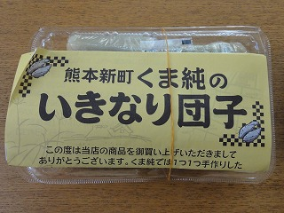 s-DSC00765.jpg