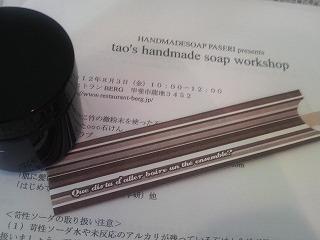 s-P1000937.jpg