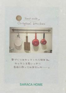 キッチンミニ冊子