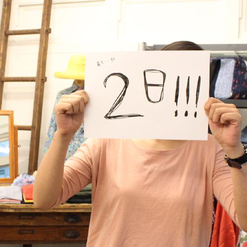 20120807_7125.jpg
