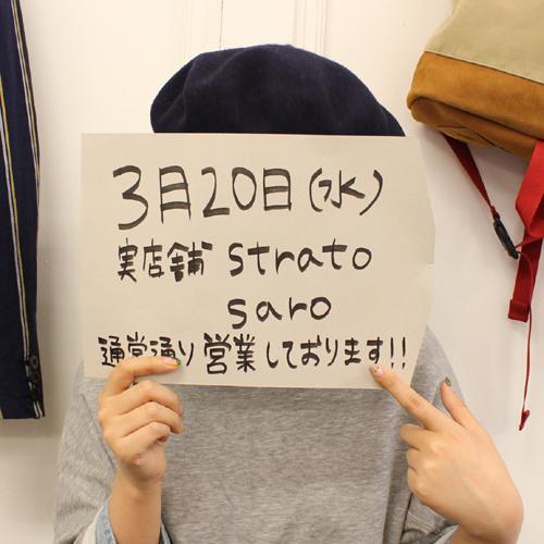 20130319_2170.jpg