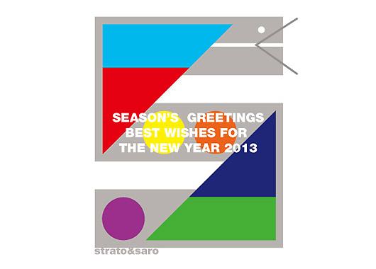 2013_st_top.jpg