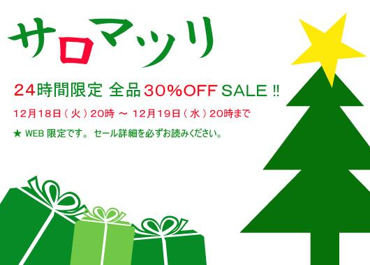 saromatsuri2.jpg