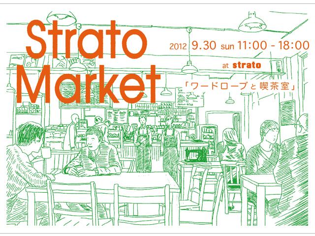 stratomarket02.jpg