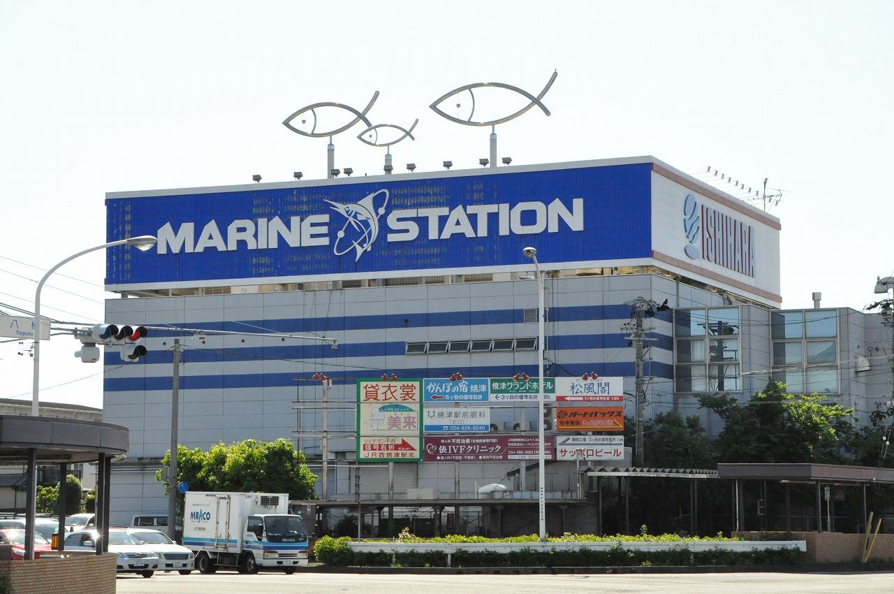 「焼津マリンステーション」の画像検索結果