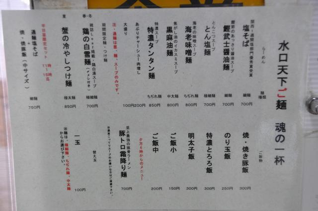 DSC_0463_20120528215920.jpg