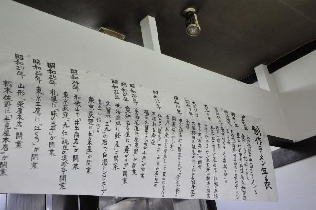 DSC_0467_20120528221213.jpg