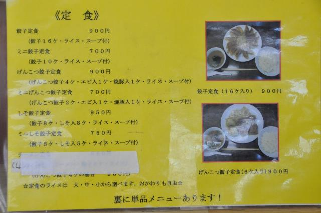 DSC_0841_20120517215027.jpg