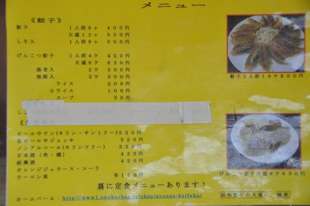 DSC_0843_20120517215119.jpg