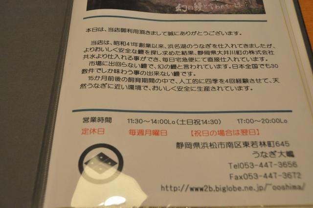 DSC_0920_20120519195846.jpg