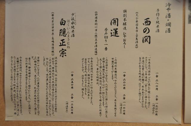 DSC_0945_20120519201548.jpg
