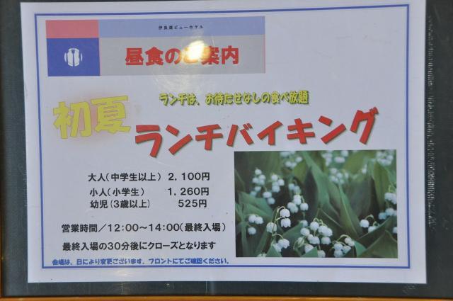 DSC_0975_20120612212639.jpg