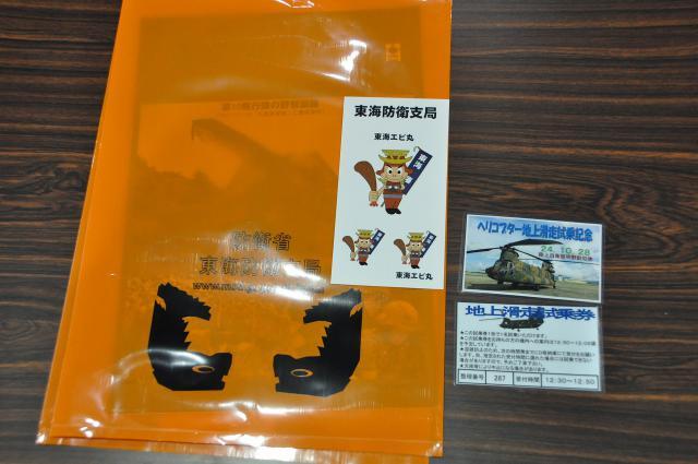 DSC_1905_20121105225711.jpg