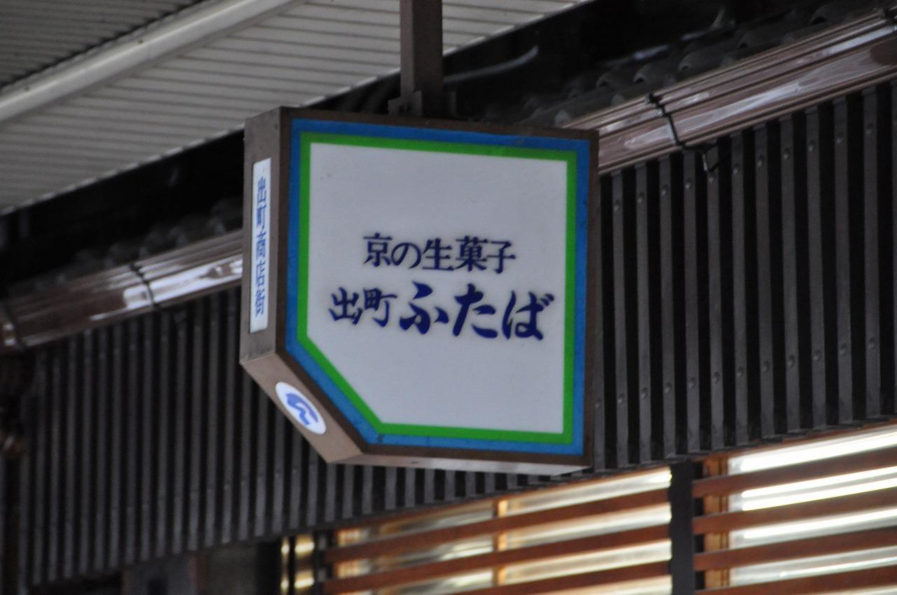 行列のできる即日完売グルメベスト30 ...