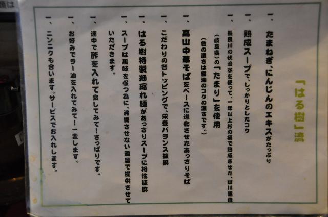 DSC_2606_20121127220942.jpg