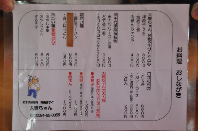 DSC_2877_20121204231114.jpg