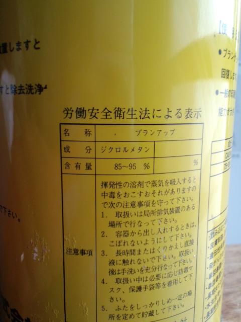 CA3C0112_20120522191931.jpg