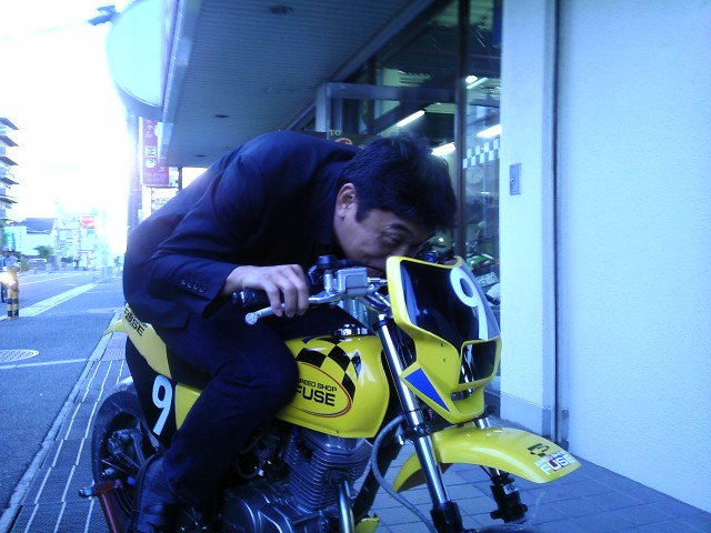IMAG0095.jpg