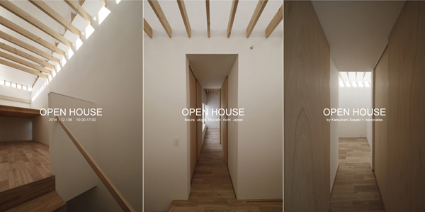openhouse141206.jpg