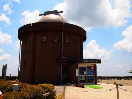 名川天文台