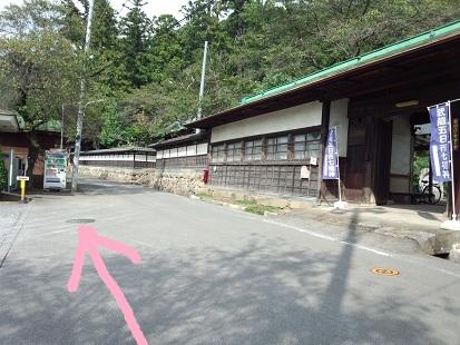 大悲願寺 3