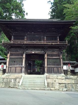 大悲願寺 8
